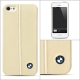CG Mobile BMW Leather Hard Case Cream for iPhone 5/5S (BMHCP5LC)