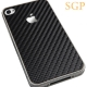 SGP Skin Guard Carbon Black Set Package for iPhone 4/4s